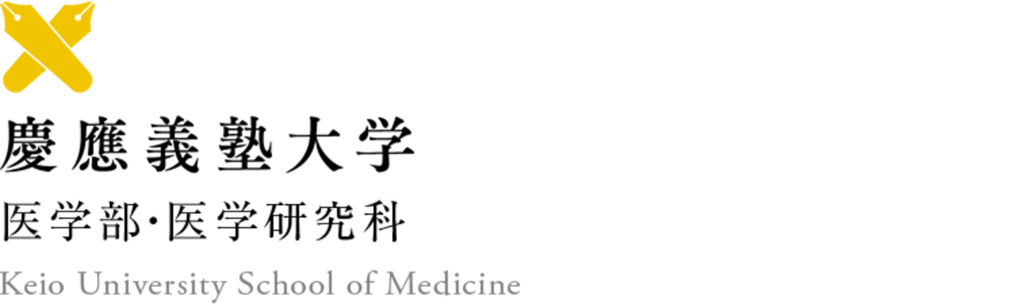 Keio University Faculty of Medicine logo