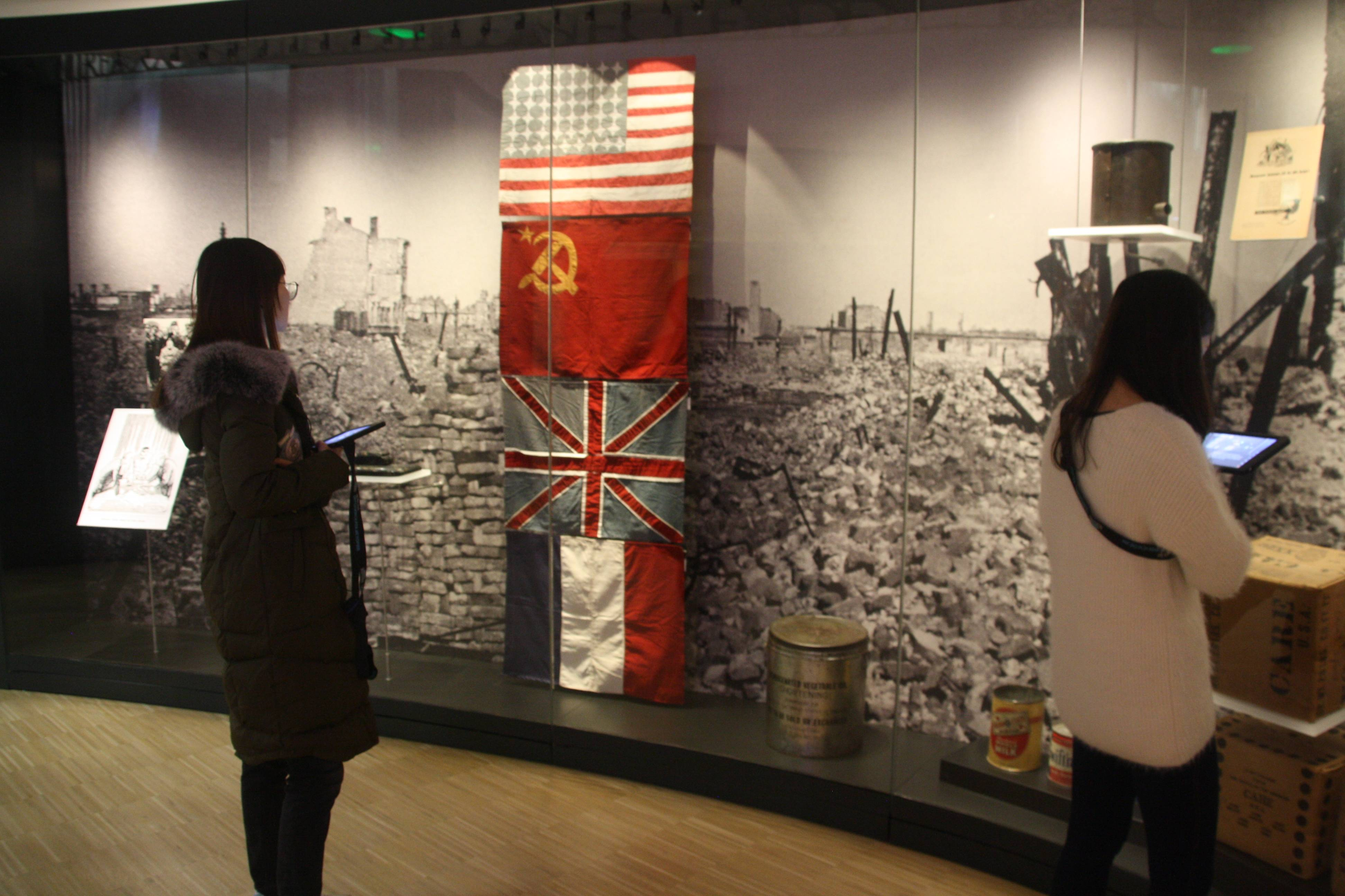 Exhibits about the second world war