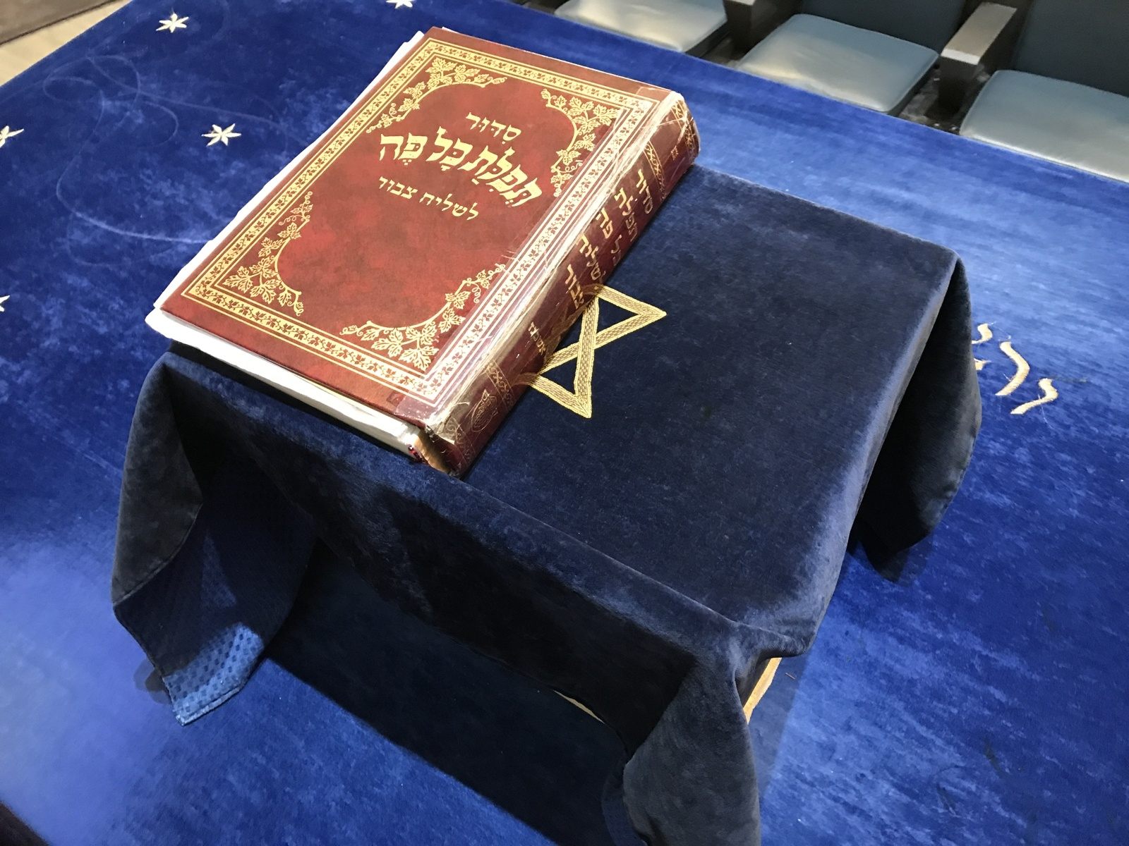 Brown book with golden lettering on a blue velvet ground