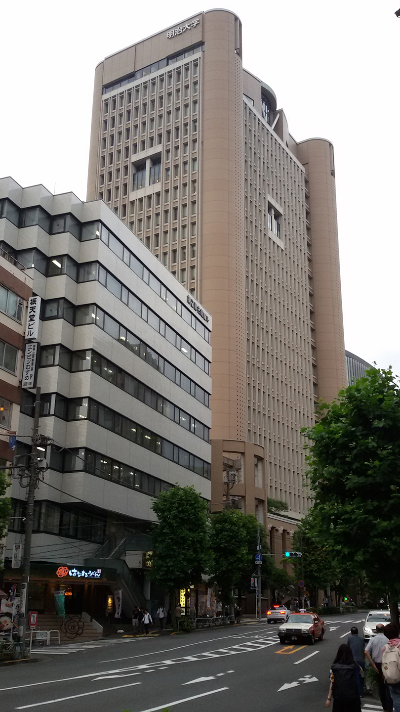 Meiji University Liberty Tower